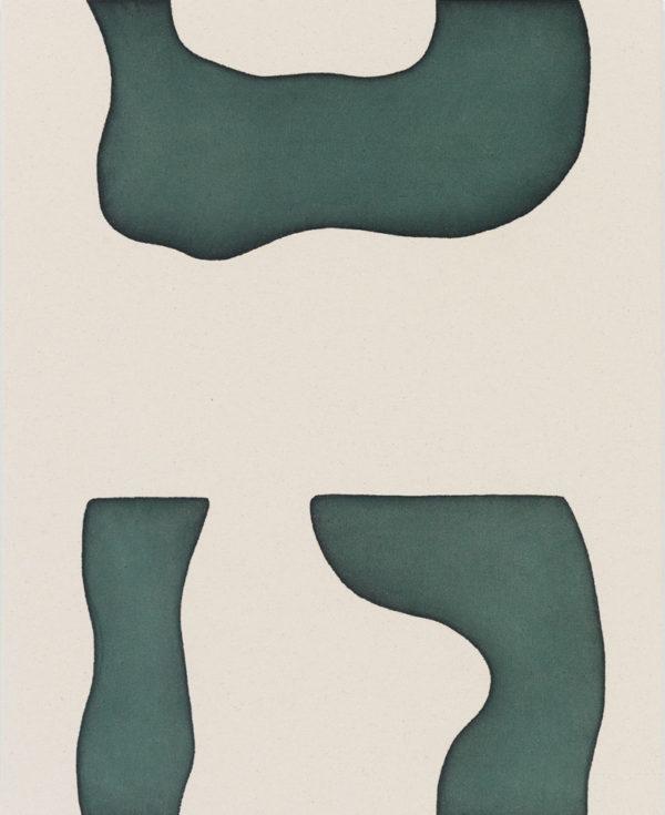 Un pas de peinture –Impression: Landon Metz
