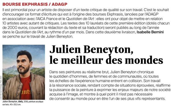 Bourse EKPHRASIS :  découvrez le texte d'Isabelle Bernini sur le travail de Julien Beneyton