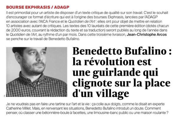 Bourse EKPHRASIS :  découvrez le texte de Jean-Christophe Arcos sur le travail de Benedetto Bufalino
