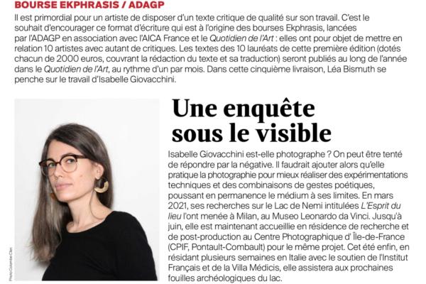 Bourse EKPHRASIS :  découvrez le texte de Léa Bismuth sur le travail d'Isabelle Giovacchini